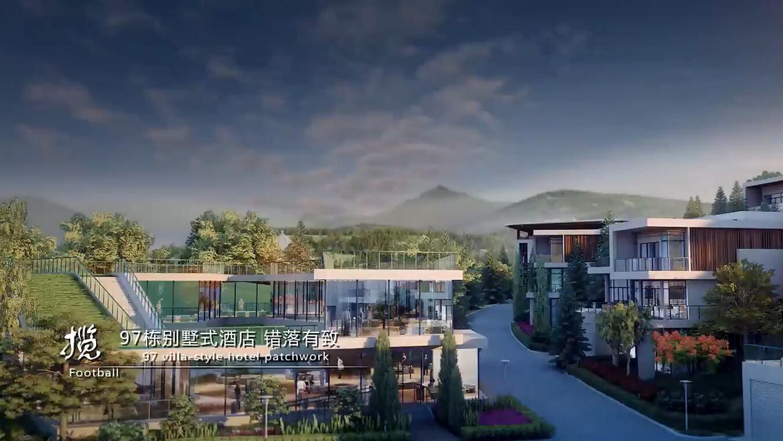 凱里嘉瑞禾維景度假酒店 宣傳片