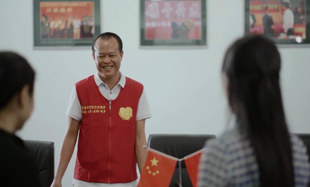 基層人員訪談黨建宣傳片