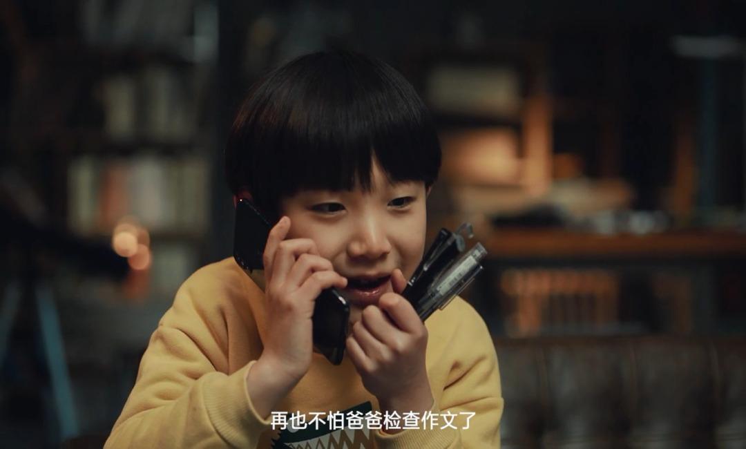 晨光企業微電影