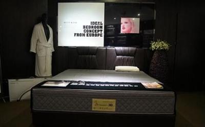 慕思床垫广告片-品牌广告片-广告片制作