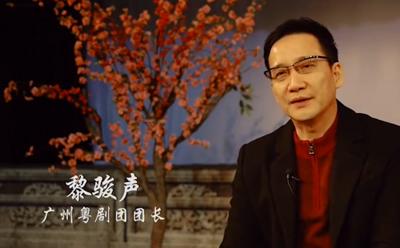岭南梦粤剧纪录片拍摄-视频纪录片拍摄-文艺纪录片制作