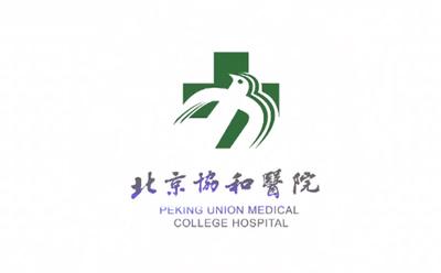 北京协和医院优发娱乐平台下载-医院广告片制作-医院视频优发娱乐平台下载