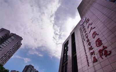 上海第九人民医院优发娱乐平台下载-医院广告片制作-医院纪录片