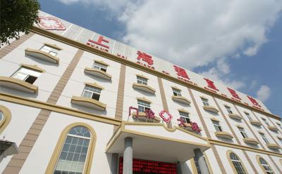上海强直医院优发娱乐平台下载-医院视频优发娱乐平台下载-医院广告片