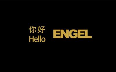 恩格尔纪录片拍摄-纪录片制作拍摄-纪录片视频拍摄