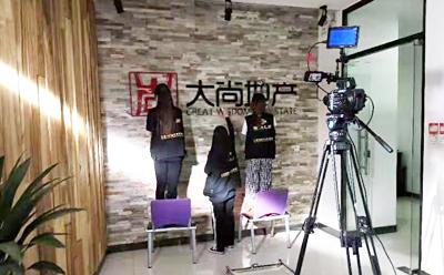 大尚地产bob体育官方平台拍摄花絮
