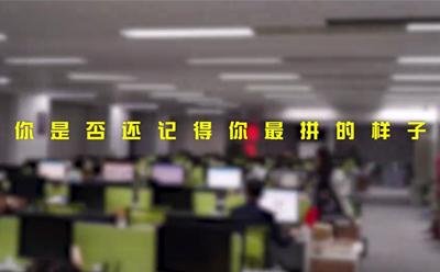 天元石代公司纪录片-纪录片视频制作-纪录片拍摄制作