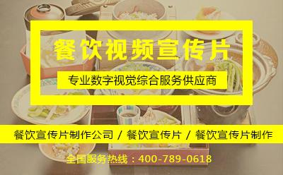 云海料理餐饮bob体育官方平台