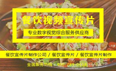 吃串群众餐饮bob体育官方平台