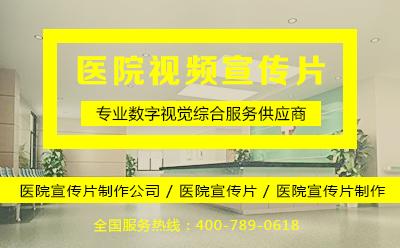 曲阜市人民医院bob体育官方平台