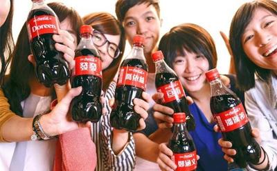 可口可乐广告片制作-广告片拍摄-广告宣传视频制作