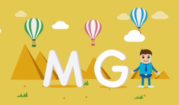 宜生到家MG动画和记-动画广告片-动画宣传视频