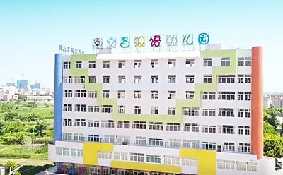 文昌幼儿园教育优发娱乐平台下载-教育广告片视频-教育宣传视频制作