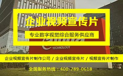汇凯企业视频bob体育官方平台