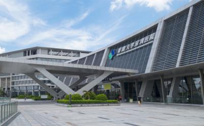 香港大学深圳医院和记-医院宣传广告制作-医院专题片制作