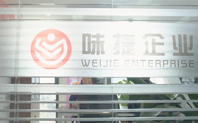 上海味捷企业宣传视频-企业视频广告片-企业和记视频