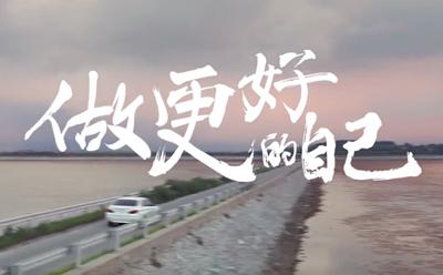 德安通轮胎广告片制作-广告片视频拍摄-广告片制作拍摄