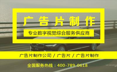 奥迪A8L广告片