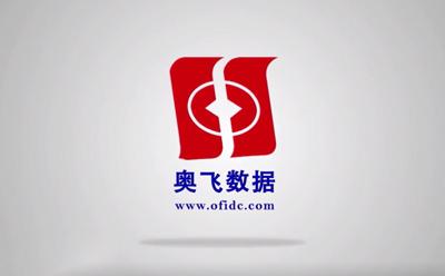 奥飞数据企业和记-企业视频和记-企业宣传视频