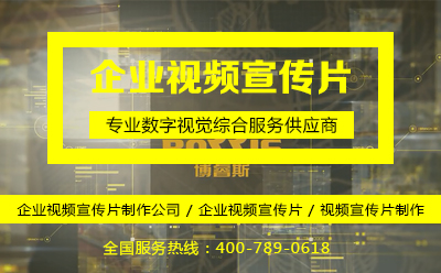 奥飞数据企业bob体育官方平台