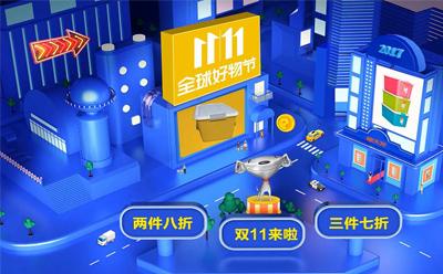 西安产品动画乐天堂国际制作,有那些营销优势?