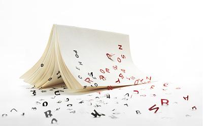 企业优发娱乐平台下载解说词开头怎么写?