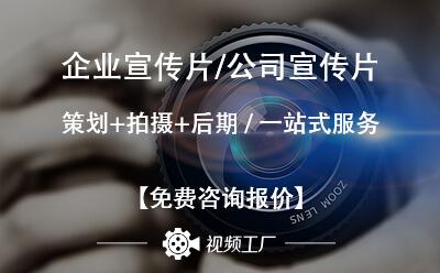 15秒房地产宣传视频价格是多少? 新闻中心 2
