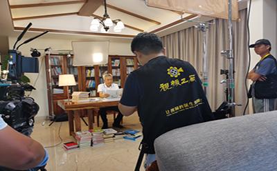仁帝山康养基地宣传片拍摄花絮