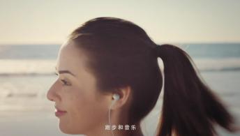 VIVO 手机乐天堂国际——充电速度快