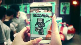 手机百度 - 主观镜头片