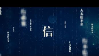 阿里信 - Xinbob体育官方平台
