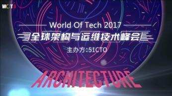 WOT2017峰会 - 开场视频