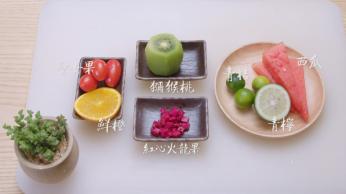 弥茶 - 弥蜜果园篇