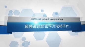 现代企业公司时尚bob体育官方平台
