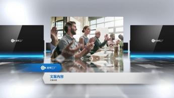 全新完整的公司企业bob体育官方平台
