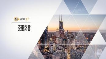 简约大气公司企业bob体育官方平台