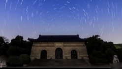 南京城市和记