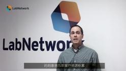 上海药明康德览博网推介片