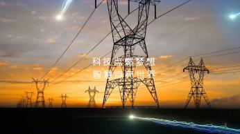 联合动力 - 智能风机优发娱乐平台下载