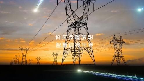 联合动力 - 智能风机bob体育官方平台