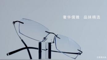 眼镜产品展示视频