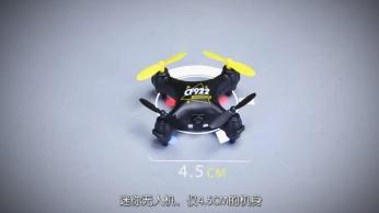无人机产品展示视频