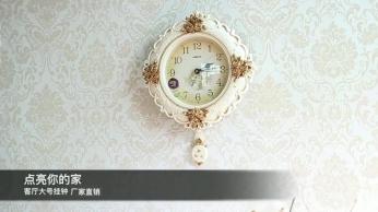 客厅挂钟产品展示视频