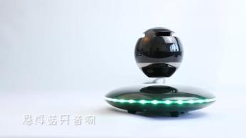 磁悬浮音响产品展示视频