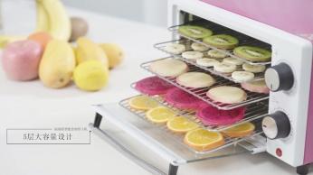 食材烘干机产品展示视频