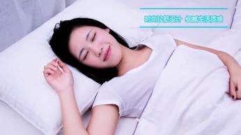 护颈枕头产品展示视频