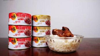 红烧牛肉罐头产品展示视频