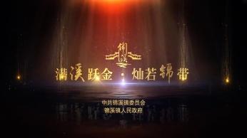 锦溪招商bob体育官方平台