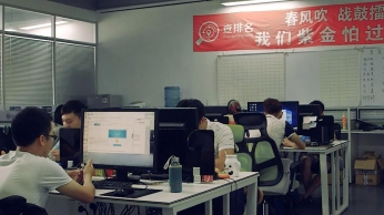 圣淘电商 形象bob体育官方平台