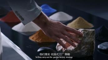 新明珠陶瓷 企业乐天堂国际